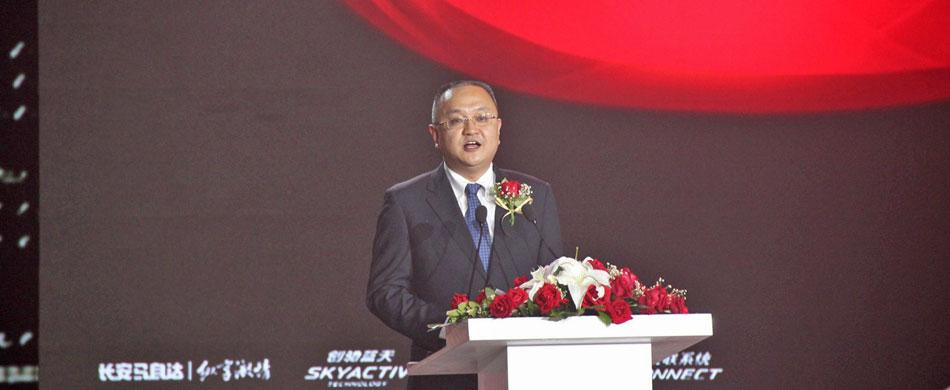 长安马自达副总裁