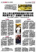 《舌尖2》大受吃货追捧,南京上镜美食人气爆棚