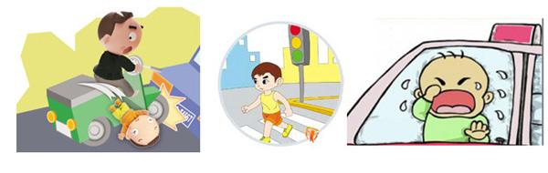 暑期将至 关注儿童乘车交通安全