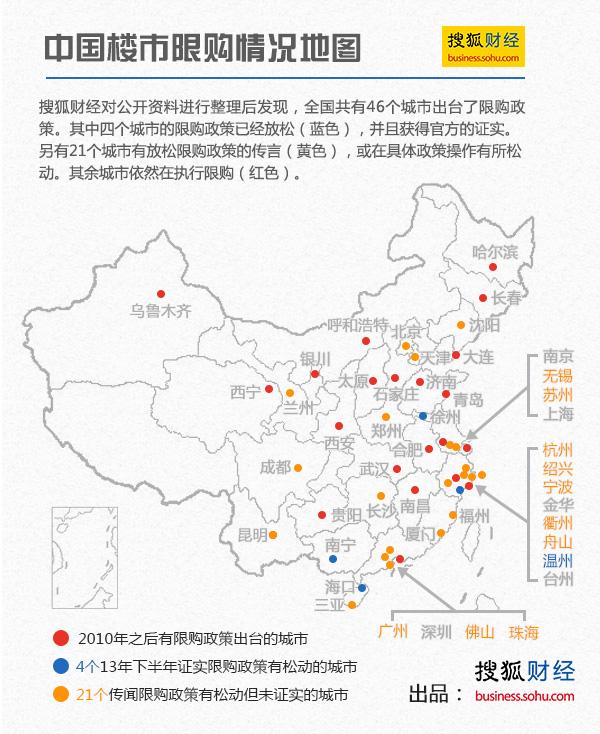从区域上可以看出,限购城市主要集中在浙江,江苏,上海的苏浙区域和珠
