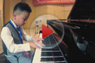 巴斯蒂安国际钢琴大赛