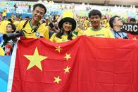 中国球迷举国旗观战