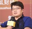 孙 雷 玖富创始人兼CEO
