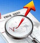 泰达宏利转型机遇股票证券投资基金