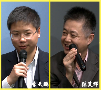 赵周 搜狐职场一言堂 搜狐教育