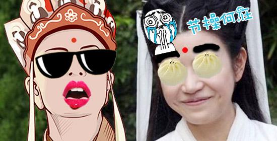 唐唐神吐槽:最圆润的女神