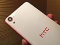 HTC发中端新机Desire826 加入UltraPixel技术