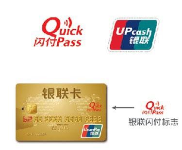用农业银行卡充�z-._农业银行卡有几种卡?什么银联卡,借记卡,都有区别吗?