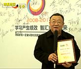 美国驻华大使馆新闻文化处网站主管刘燕春