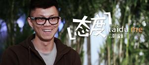"""""""二环十三郎""""陈震"""