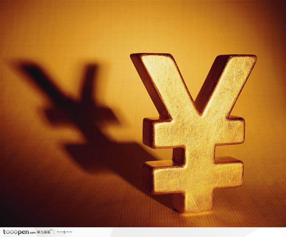 华安新乐享保本混合型证券投资基金