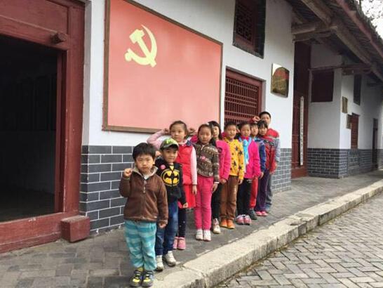 宝宝们参观红二十五军司令部旧址