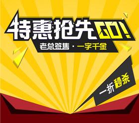 搜狐特惠车第9季
