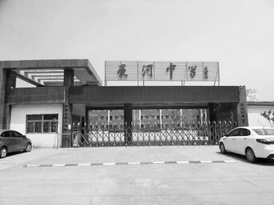 事发黉舍:兰考县银河中学