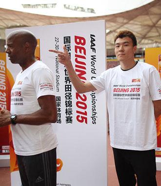 北京田径世锦赛百日倒计时 众明星鸟巢外起跑