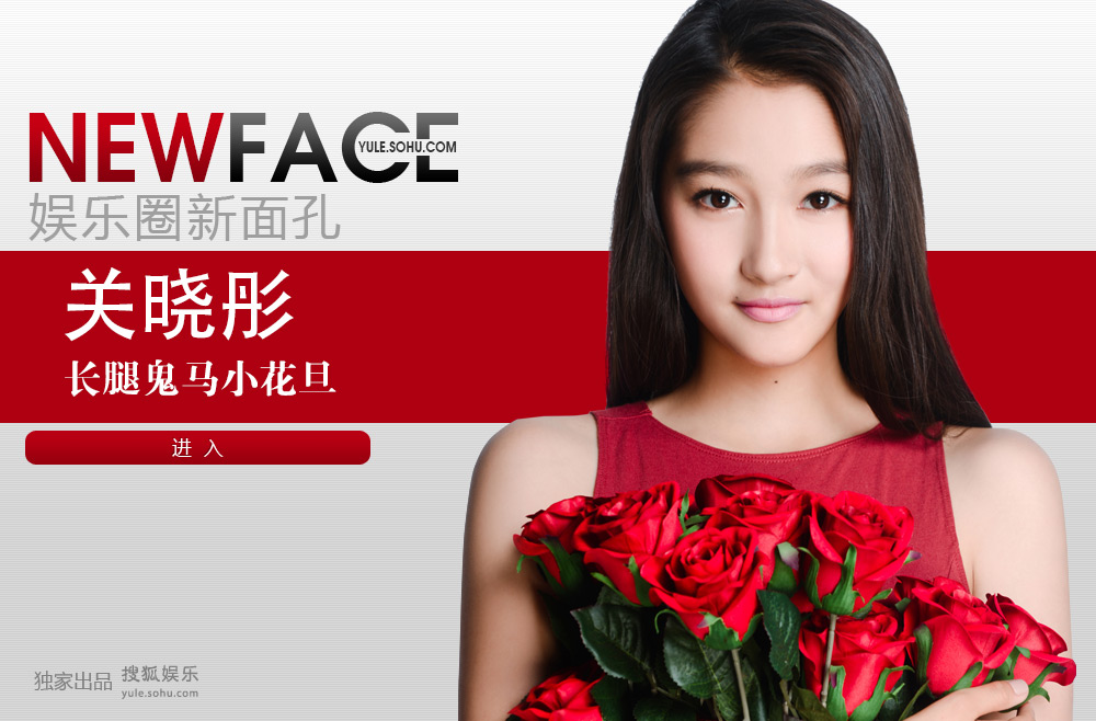 �������New face��˼��