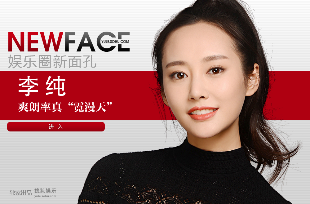 �������New face�