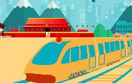 北京规划地铁开通时间表 沿线楼盘站站看