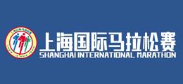 上海马拉松官网