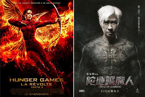 《饥饿3(下)》798万战胜张家辉的《陀地驱魔人》