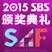 SBS�佱��