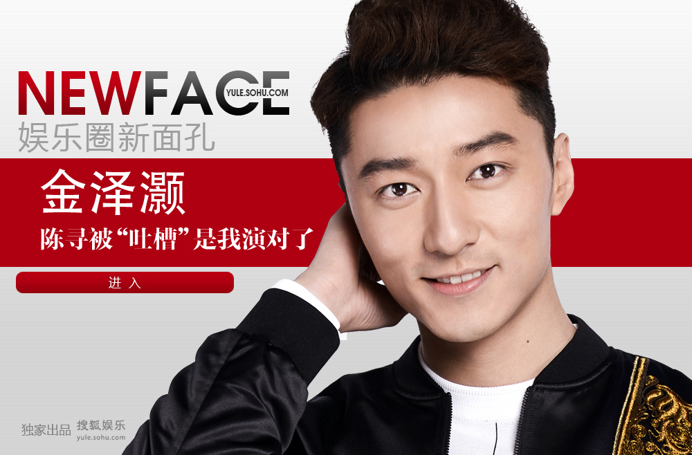 �������New face �����