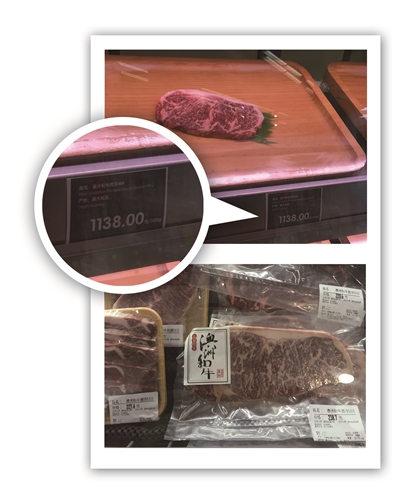 """500克""""澳洲和牛肉眼M9""""牛肉要1138元。这家店里的牛肉价钱真不廉价。柳扬摄"""