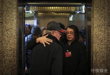 两会的延伸 电梯里的故事