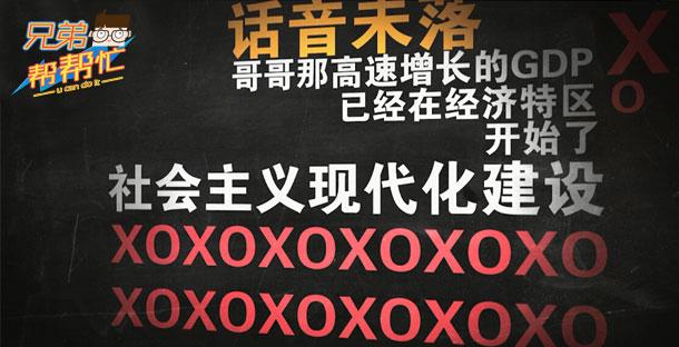 丰胸食品56网_中国最大的原创视频分享网站,在线视频观看,原创视频上传,海量隆達食品