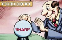 富士康收购夏普预示着什么