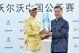 中国公开赛