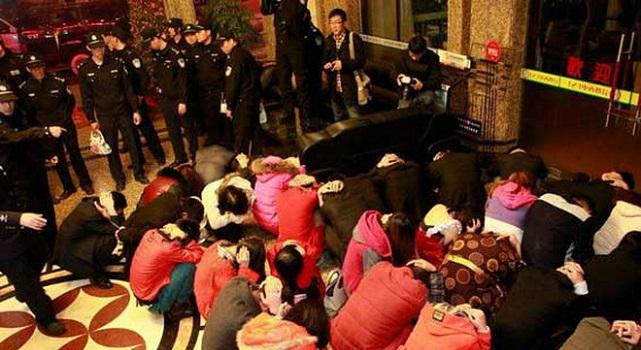 上海银行积分兑换官网