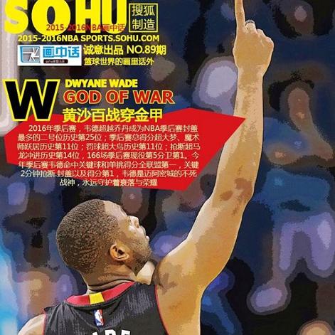 NBA,CBA,����,����