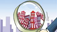 6月大北京56盘计划入市