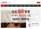 搜狐焦点家居全面升级 全新版即将上线