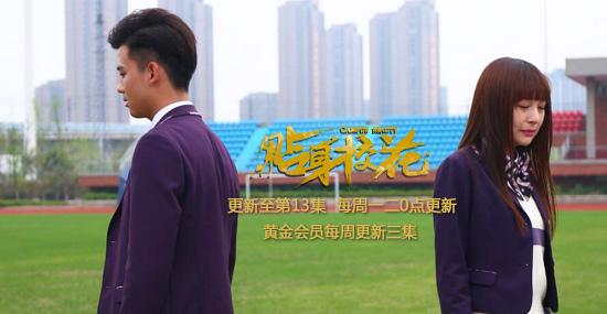 同时流出的还有一封题为《致上海银监局关于光大银行上海分行和上海国际信托有限公司涉嫌信托虚假宣传、合同诈骗、业务违规的公开实名举报信!》(简称举报信)。   举报信显示:事情源于上海国际信托2012年发行的一款名为香花石的集合资金信托计划(简称产品)。   举报信中称:2012年6月,光大银行上海分行相关网点理财经理向一些投诉者推荐了这款产品,声称该信托保本保年化12%收益。一些投资人基于对光大银行的信任,我们在看了光大银行理财经理的宣传材料后就陆续在光大银行各支行网点,在光大理财经理的帮