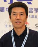 丰田汽车(中国)投资有限公司执行副总经理 董长征