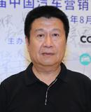 一汽丰田汽车销售有限公司总经理 姜君