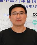 庞大汽贸集团股份有限公司副总裁 刘宏伟
