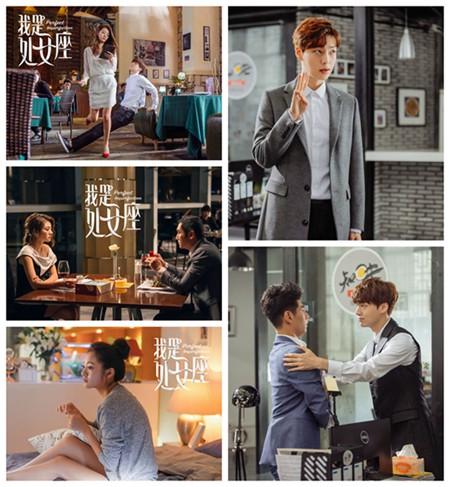 《我是处女座》将于11月18日上映