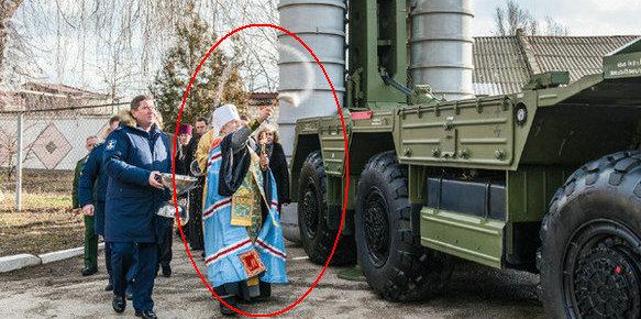 """俄S400防空导弹进驻克里米亚 牧师为其""""开光"""""""