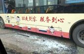 佛山连发2起公交车爆炸