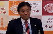 名古屋市长否认南京屠杀
