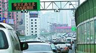 南北高架一年拥堵247天 人大代表:建设新南北通道