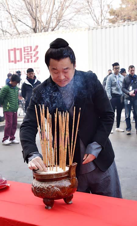王景春出席开机仪式