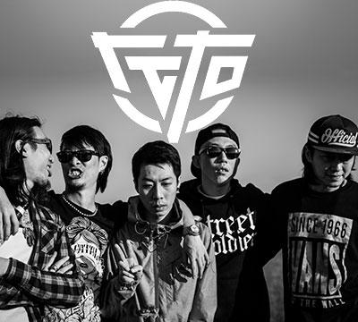 中国摇滚新生力量——左右乐队