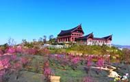 大视野第九期: 两千年滇文化 一座古滇名城