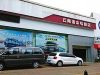 云南海本汽车销售有限公司
