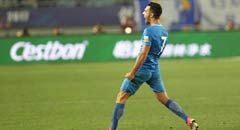富力4-1辽足 扎哈维抽射建功与队友拥抱