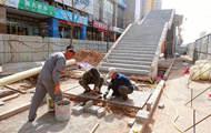 太原漪汾街开建首座人行天桥